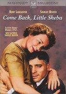 Come Back, Little Sheba - DVD movie cover (xs thumbnail)