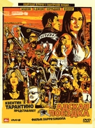 Hell Ride - Russian Movie Poster (xs thumbnail)
