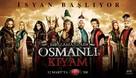 """""""Bir Zamanlar Osmanli - KIYAM"""" - Turkish Movie Poster (xs thumbnail)"""