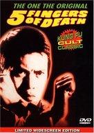 Tian xia di yi quan - DVD cover (xs thumbnail)
