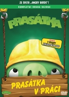 """Piggy Tales"" - Czech DVD cover (xs thumbnail)"