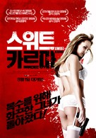 Sweet Karma - South Korean Movie Poster (xs thumbnail)