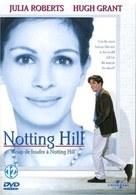 Notting Hill - Belgian Movie Cover (xs thumbnail)