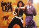 Shi di chu ma - French Movie Poster (xs thumbnail)