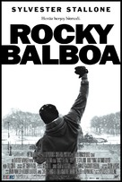 Rocky Balboa - Turkish Movie Poster (xs thumbnail)
