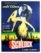 Schlock - French Movie Poster (xs thumbnail)