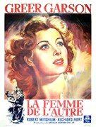 Desire Me - French Movie Poster (xs thumbnail)