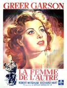 Desire Me - French Movie Poster (xs thumbnail)