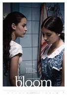 Grzeli nateli dgeebi - Australian Movie Poster (xs thumbnail)