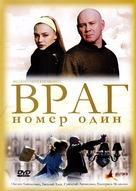 Vrag nomer odin - Russian DVD cover (xs thumbnail)