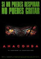 Anaconda - Spanish Movie Poster (xs thumbnail)