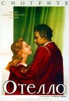 Otello - Russian Theatrical poster (xs thumbnail)