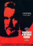 The Hunt for Red October - French Movie Poster (xs thumbnail)