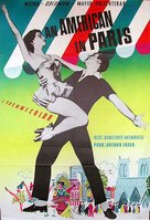 An American in Paris - Swedish Movie Poster (xs thumbnail)