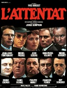 L'attentat - French Movie Poster (xs thumbnail)