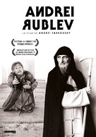 Andrey Rublyov - Portuguese Re-release movie poster (xs thumbnail)