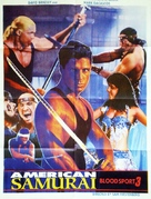 American Samurai - Movie Poster (xs thumbnail)