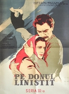 Tikhiy Don - Romanian Movie Poster (xs thumbnail)