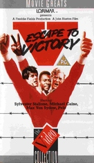 Victory - British Movie Cover (xs thumbnail)