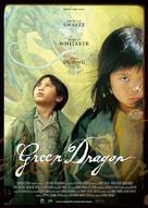 Green Dragon - Spanish Movie Poster (xs thumbnail)