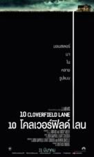 10 Cloverfield Lane - Thai Movie Poster (xs thumbnail)