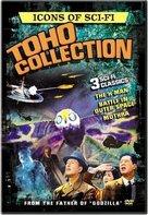 Uchu daisenso - DVD cover (xs thumbnail)