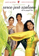 Dil To Pagal Hai - Polish DVD cover (xs thumbnail)
