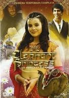 """The Elephant Princess"" - Spanish DVD movie cover (xs thumbnail)"