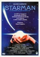 Starman - Spanish Movie Poster (xs thumbnail)