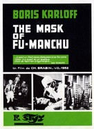The Mask of Fu Manchu - French Re-release poster (xs thumbnail)