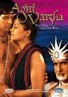 Agni Varsha - German DVD cover (xs thumbnail)
