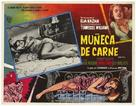 Baby Doll - Mexican Movie Poster (xs thumbnail)