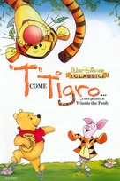 The Tigger Movie - Italian DVD cover (xs thumbnail)