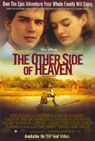 The Other Side of Heaven - Video release poster (xs thumbnail)