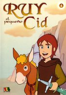 """Ruy, el pequeño Cid"" - Spanish Movie Cover (xs thumbnail)"