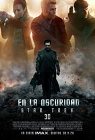 Star Trek: Into Darkness - Mexican Movie Poster (xs thumbnail)