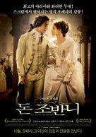 Io, Don Giovanni - South Korean Movie Poster (xs thumbnail)