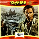 Earthquake - German Movie Cover (xs thumbnail)