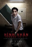 Linh Duyên - Vietnamese Movie Poster (xs thumbnail)