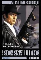 Borsalino and Co. - DVD movie cover (xs thumbnail)
