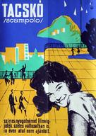 Scampolo - Hungarian Movie Poster (xs thumbnail)