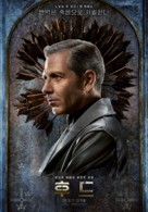 Robin Hood - South Korean Movie Poster (xs thumbnail)