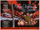 Merry Christmas Mr. Lawrence - British Movie Poster (xs thumbnail)