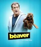 The Beaver - Movie Cover (xs thumbnail)