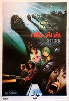 Critters - Thai Movie Poster (xs thumbnail)