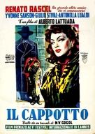 Cappotto, Il - Italian Movie Poster (xs thumbnail)