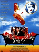 Even Cowgirls Get the Blues - French Movie Poster (xs thumbnail)