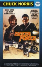 The Delta Force - German Movie Cover (xs thumbnail)