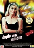 Beautiful Joe - Hungarian Movie Poster (xs thumbnail)