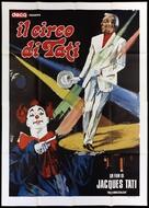 Parade - Italian Movie Poster (xs thumbnail)